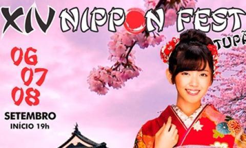 Nippon Fest acontece neste final de semana